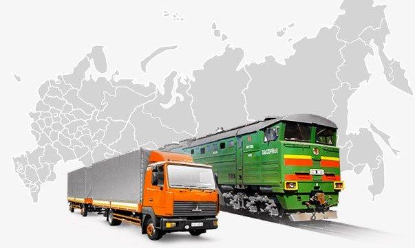 , Доставка по всей России
